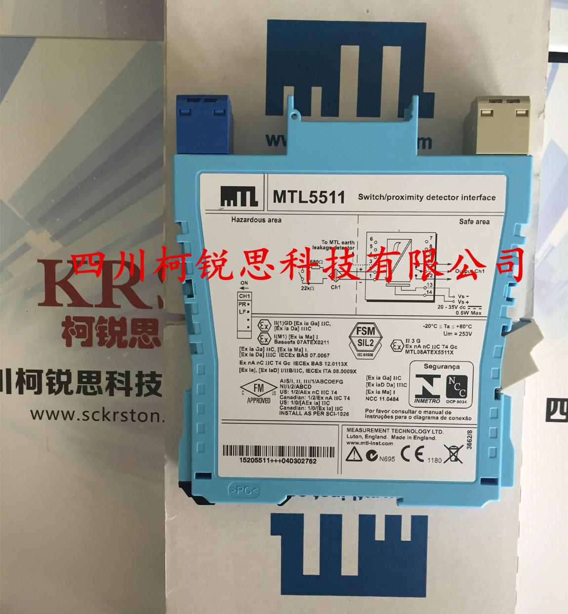 安全栅MTL5511/MTL5516C/MTL5541