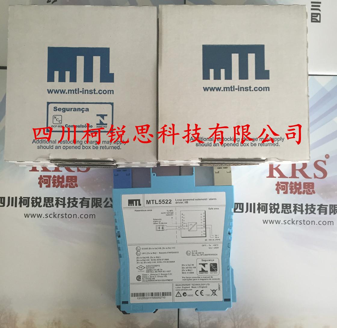 ZB24518/ZB24580/ZB24540模块