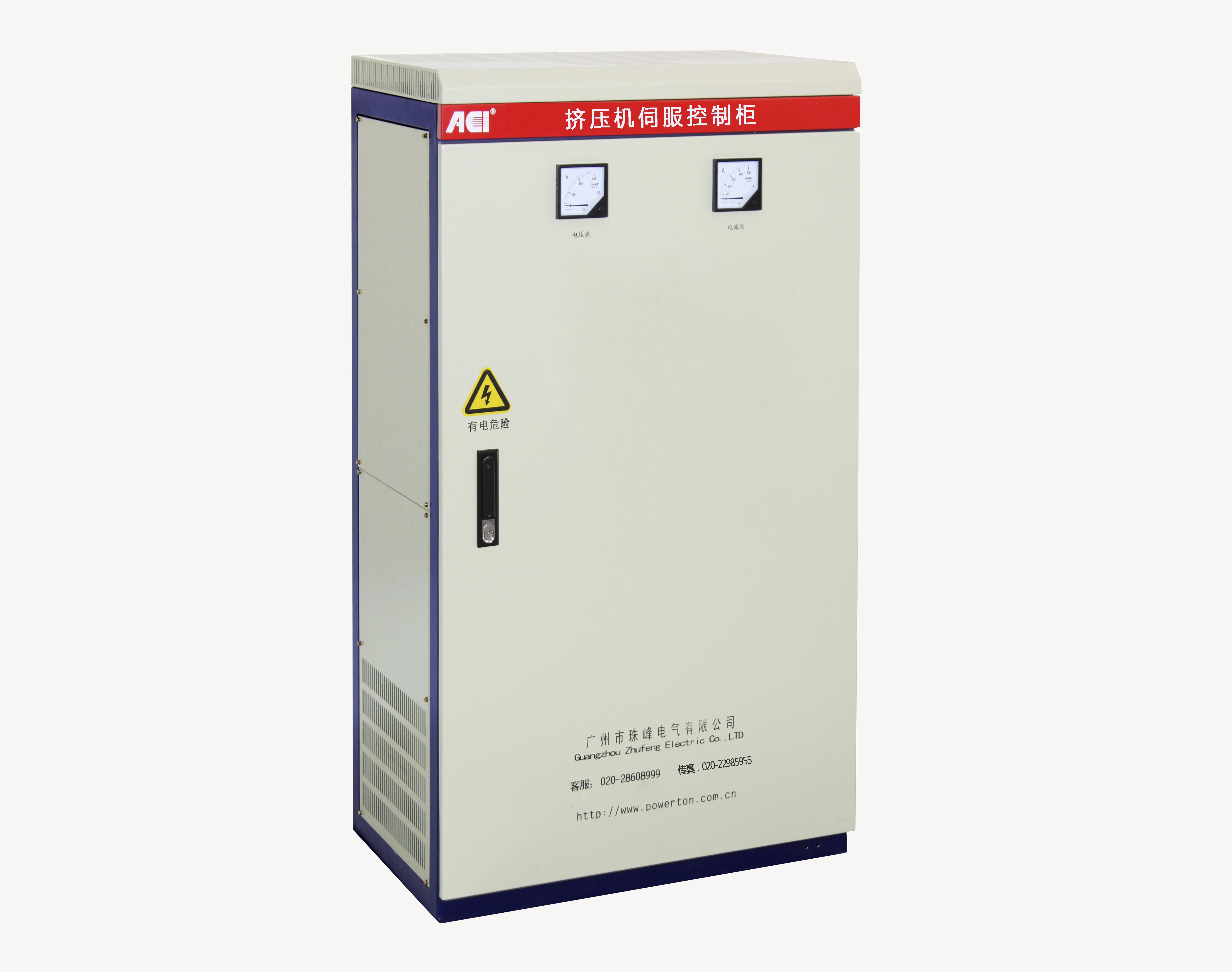 珠峰ACI挤压机伺服控制柜