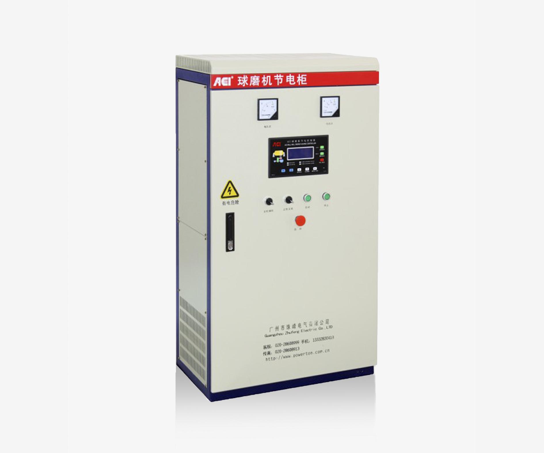 珠峰ACI球磨机专用节电柜DLT-QF11