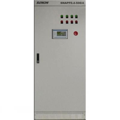 SNAPF 有源滤波补偿装置