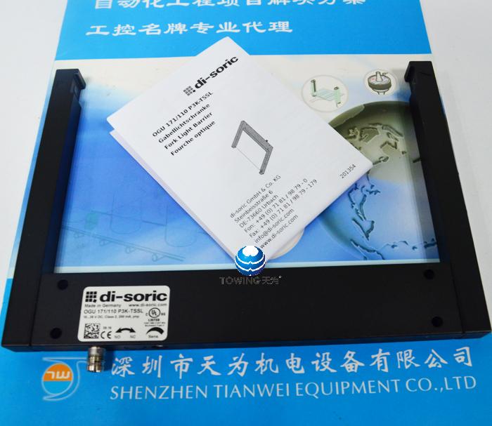 Di-soric槽型光电传感器OGU 171/110 P3K-TSSL