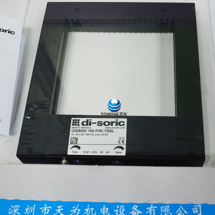 OGWSD 100 P3K-TSSL 德国德硕瑞di-soric框型光电传感器