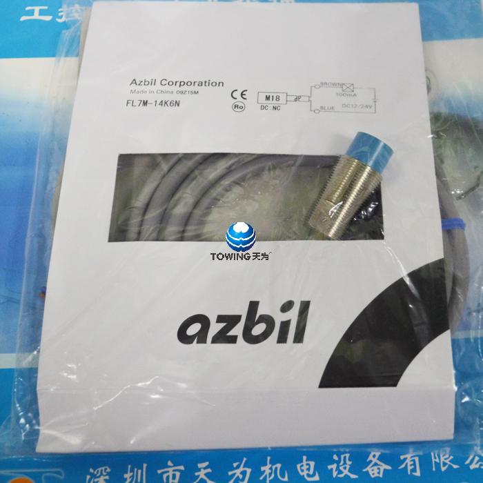 AZBIL圆柱型接近开关FL7M-14K6N