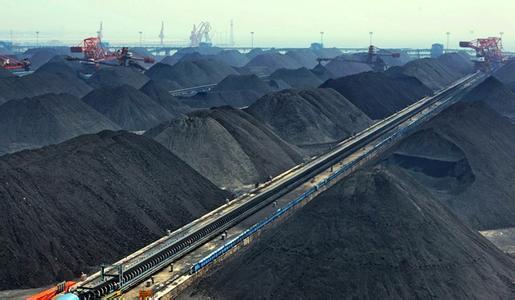 2017第十二届鄂尔多斯国际煤炭及能源工业博览会