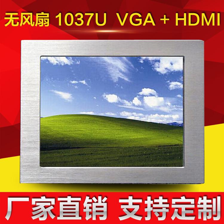 广州研恒厂家15寸无风扇工业平板电脑 可定制