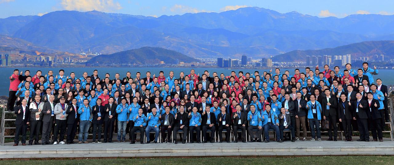 台达机电2017中国区渠道商大会在云南大理隆重召开