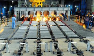 2017中国(北京)国际冶金博览会震撼登陆
