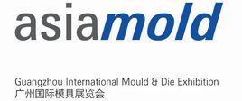第十一届广州国际模具展