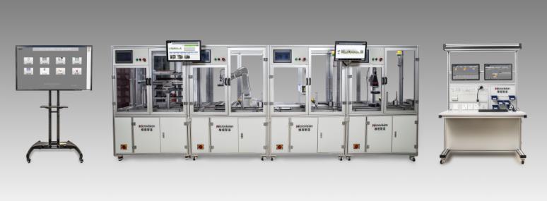 MINI工业4.0智能工厂实验系统