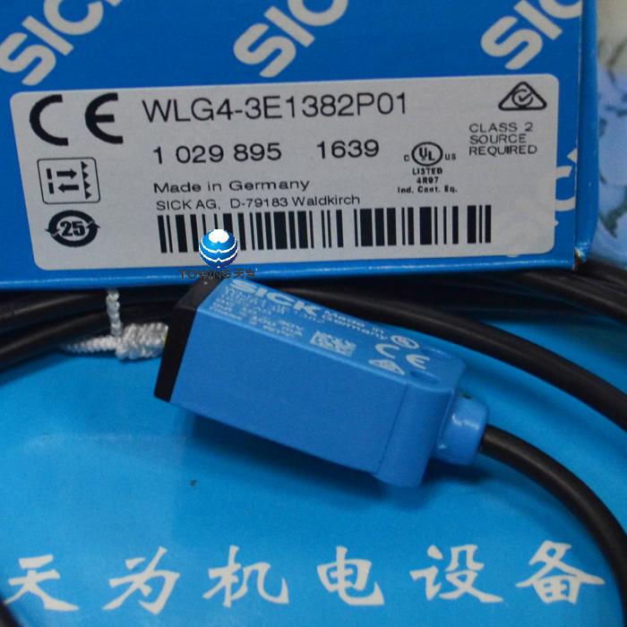 德国西克SICK光电传感器WLG4-3E1382P01