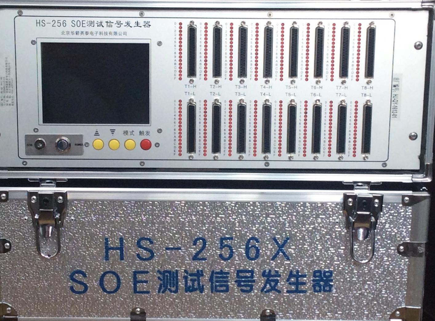 SOE测试仪