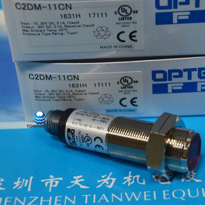 OPTEX光电传感器C2DM-11CN