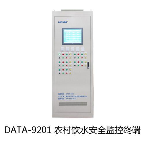 水利局农村饮水安全工程信息化系统
