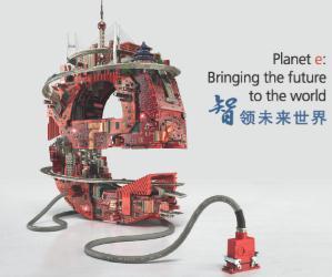3月登陆e星球,亚洲第一电子展!