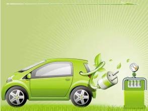 2017中国国际新能源汽车产业博览会