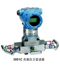 北京远东艾默生ROSEMOUNT罗斯蒙特3051CD差压变送器