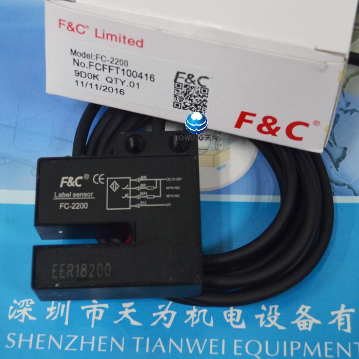 FC-2200台湾嘉准F&C槽型光电传感器