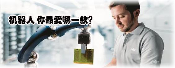 外国自动化工厂都在用这些机器人