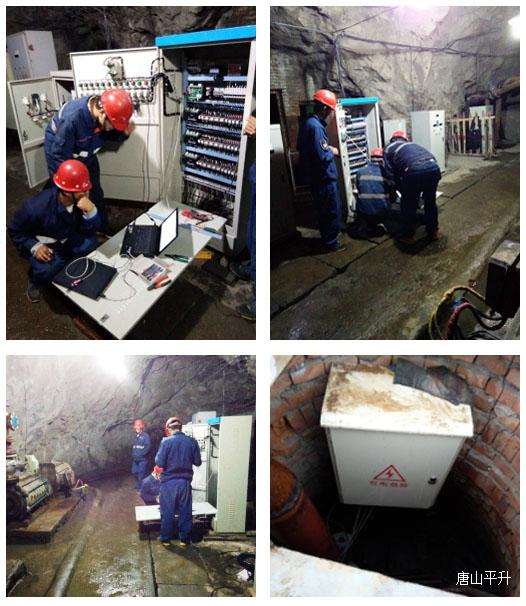 生产供水自动化监控系统(赤峰市大井子矿业)