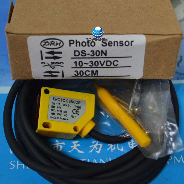 台湾达立锜DRH光电传感器DS-30N