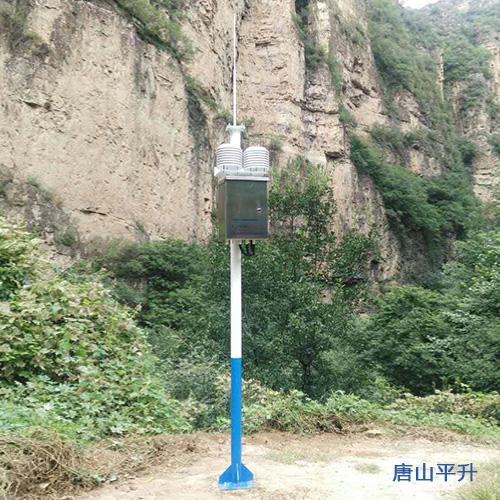 环境监测系统、野三坡环境监测系统经验分享