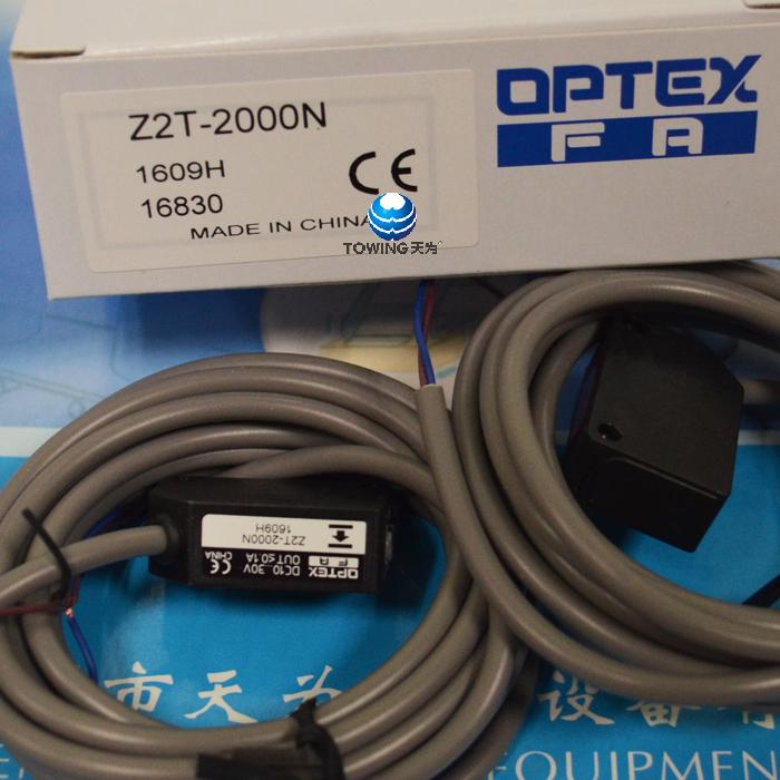 日本奥普士OPTEX光电传感器Z2T-2000N