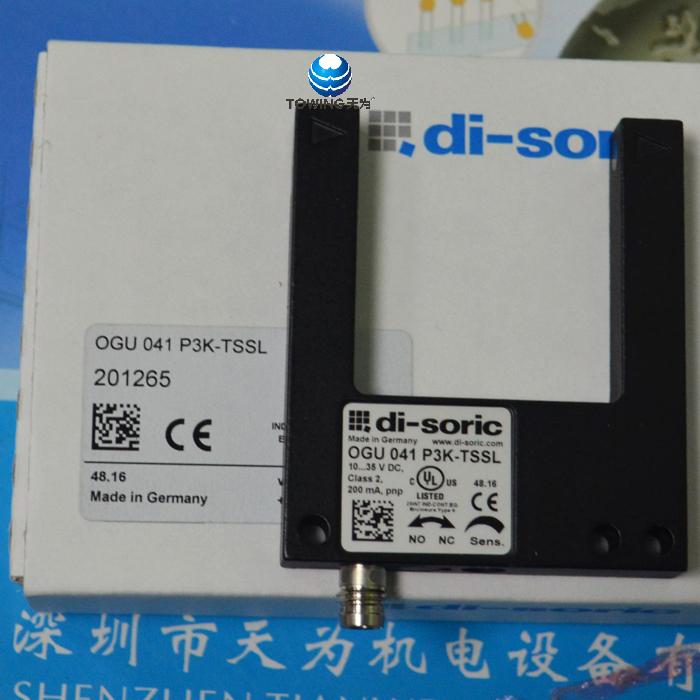 德国德硕瑞di-soric槽型光电开关OGU 041 P3K-TSSL