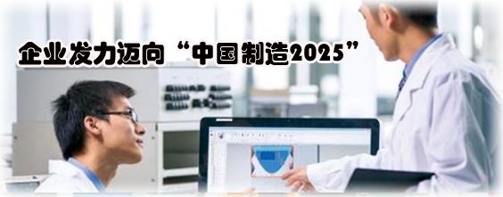 """科华恒盛弄潮""""新工业革命"""""""