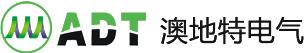 CA800-产品线-首页-BPLIZ1006-深圳市澳地特电气技术有限公司