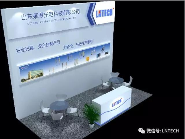 展会速递- SIAF广州国际工业自动化技术及装备展览会