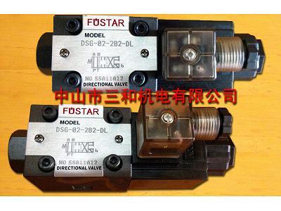DSG-02-2B2-DL 油压电磁阀FUSTAR