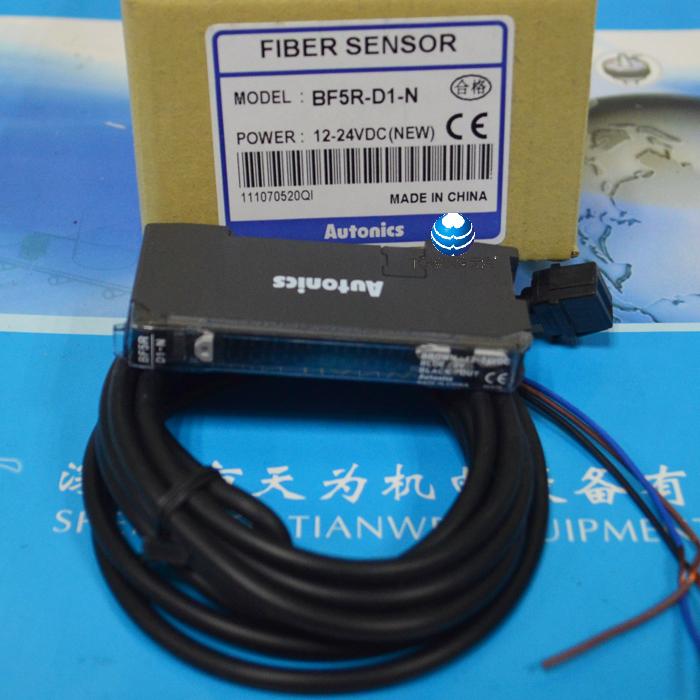 韩国奥托尼克斯AUTONICS光纤传感器BF5R-D1-N
