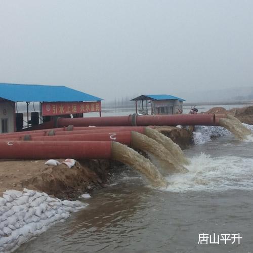 农业灌溉用水效率远程监测系统