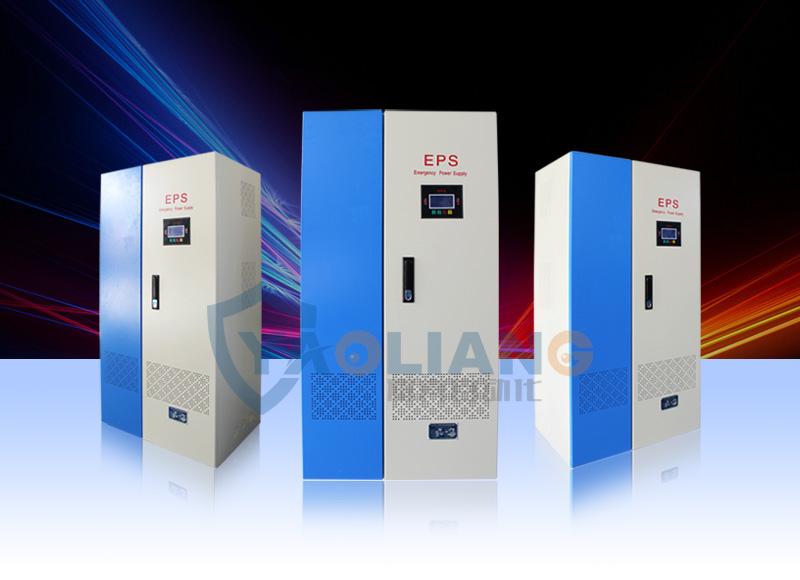 耀亮EPS应急电源如何保障运行的稳定可靠