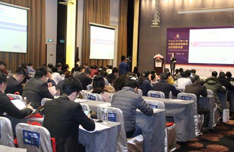 OFweek2017中国先进激光技术及应用研讨会在上海成功举办!