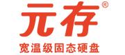 深圳市金胜电子科技有限公司