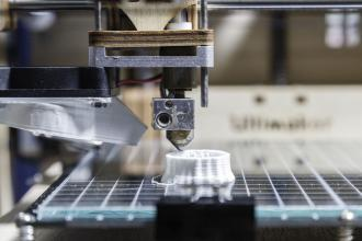 2017年中国3D打印产业应用高峰论坛
