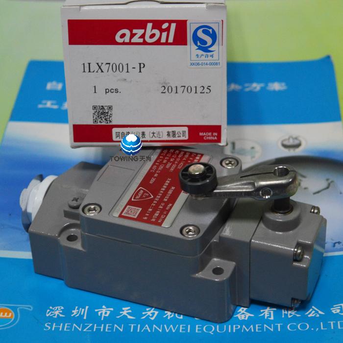 AZBIL日本山武防爆限位开关1LX7001-P