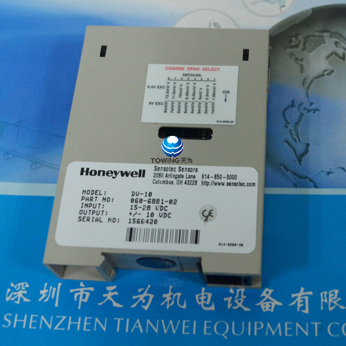 Honeywell霍尼韦尔线内放大器060-6881-02