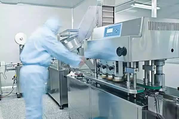 易往信息制药企业工业4.0建设初探