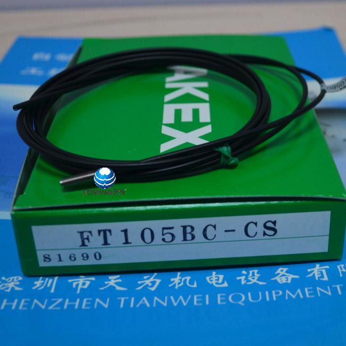 日本竹中TAKEX光纤传感器FT105BC-CS