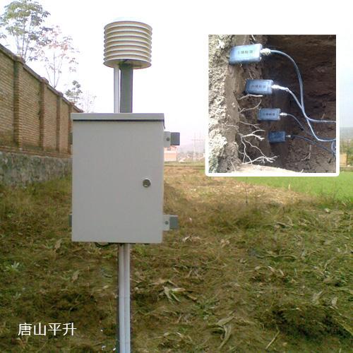 土壤墒情实时在线监测系统