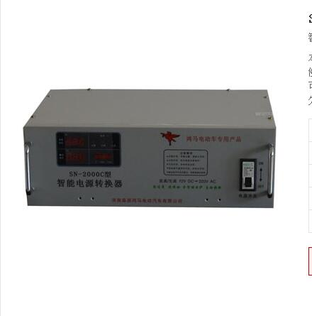 SN-2000C型智能电源转换器