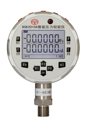 BSK2010A智能压力校验仪