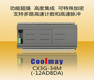 CX3G-34MT/MR/MRT(-12AD8DA)
