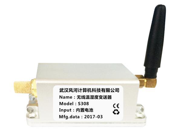 S308型无线温湿度测点终端