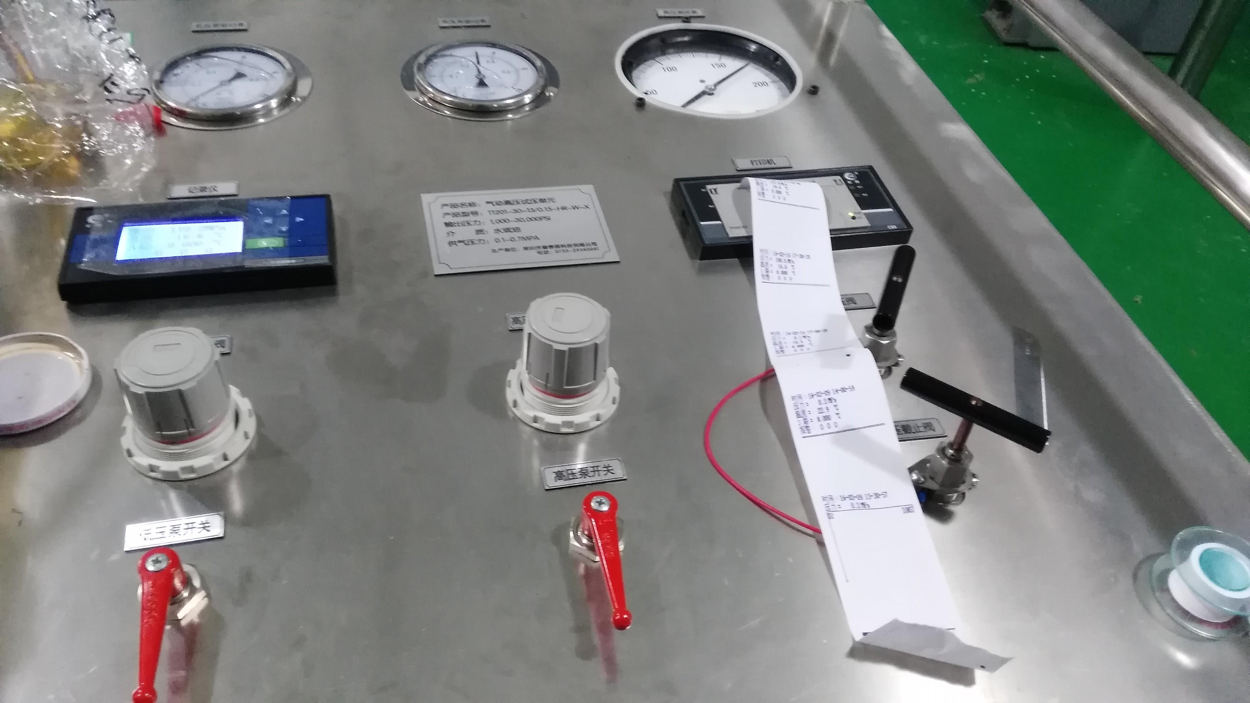 压力检测设备*水压试验台*压力功能测试*脉冲试验台*
