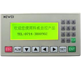 文本顯示器 WSP-280H