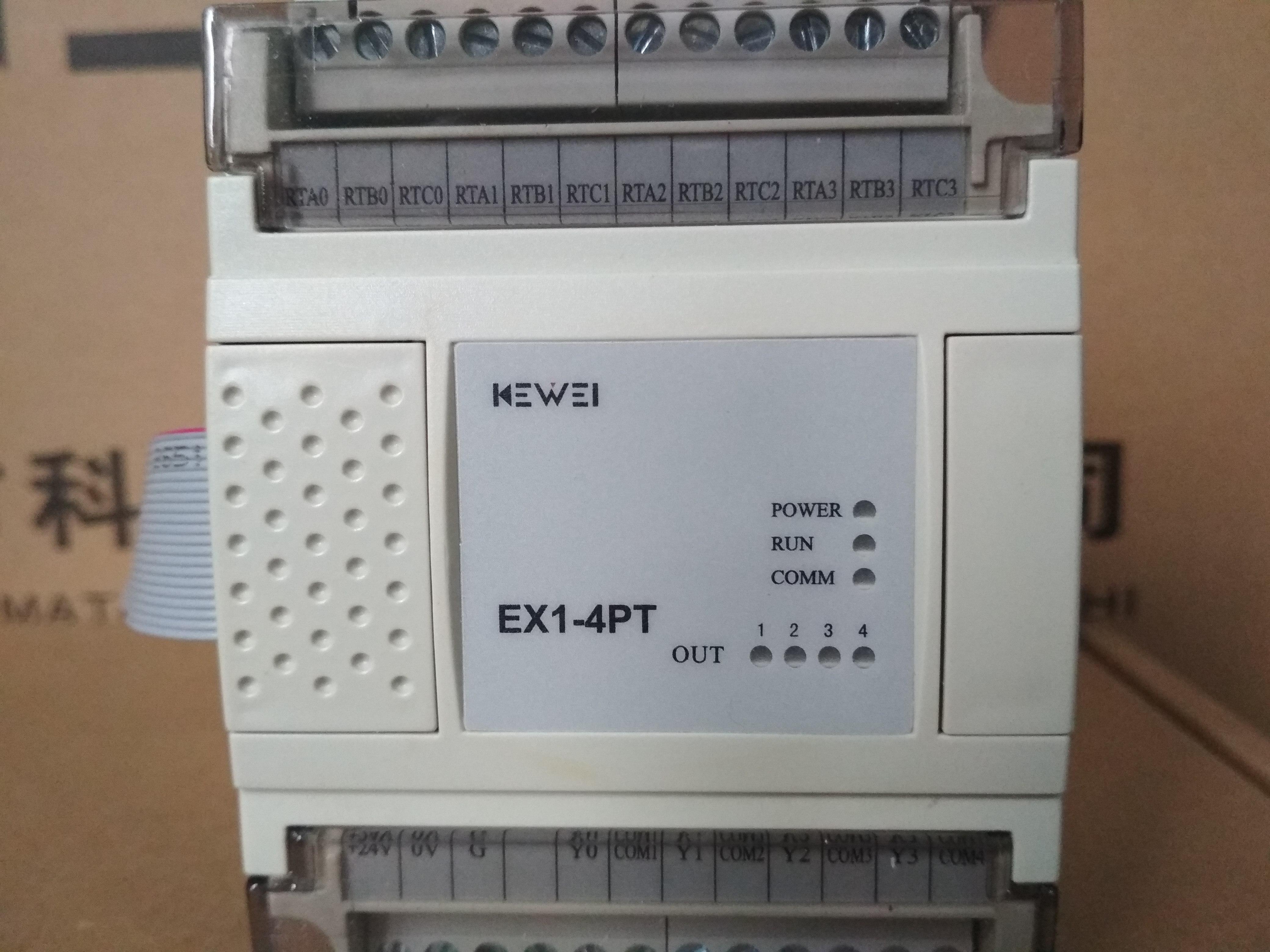 科威KEWEI EX1-4PT PLC擴展模塊
